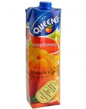 Натурален сок QUEENS Портокал