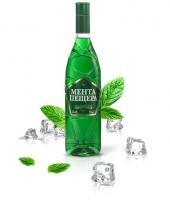 Mint Peshtera 700ml