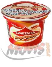 Sour cream Bor-Chvor