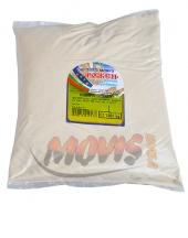 Извара от 100% мляко мандра Рожен