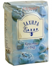 Bulgarian crystal sugar Zahira