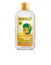 Bochko Baby Oil with Wheat Germs extract