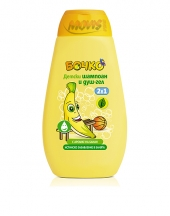 Bochko kids shampoo & shower gel with banana flavour