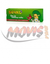 Bochko dento gel for cutting teeth with chamomile, rose hip and salvia extract