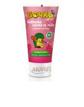 Bochko baby toothpaste with strawberry flavour