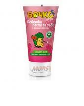 Детска паста за зъби Бочко с аромат на ягода