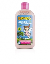 Bochko kids shampoo with fruit aroma and soft and gentle foam (for girls)