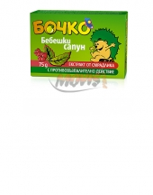 Bochko baby soap with smoke tree extract