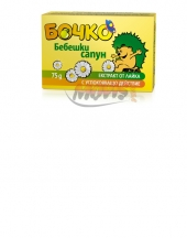 Bochko baby soap with camomile extract