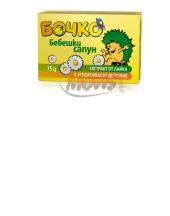 Успокояващ бебешки билков сапун с екстракт от лайка