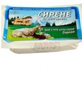 Козе сирене мандра Бор-Чвор 400g