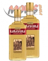 Rakia Kaylashka Grape 700ml