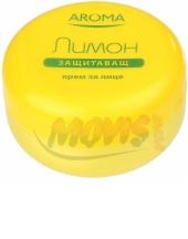 Protective face cream Lemon Aroma