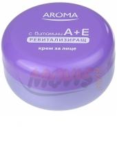 Revitalizing face cream Vitamins A+E Aroma