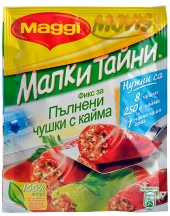 MAGGI® Fix Little Secrets for Mince and Rice Stuffed Peppers