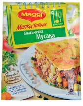MAGGI® Fix Little Secrets for Moussaka