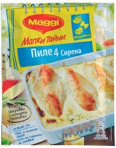 MAGGI® Fix Little Secrets for Chicken with Four-Cheese Sauce