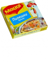 MAGGI® Chicken stock cubes