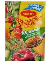 MAGGI® Magic Taste 10 Vegetables 20g