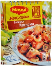 MAGGI® Fix Little Secrets for Chicken Kavarma
