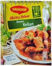MAGGI® Fix Little Secrets for  red wine beef stew