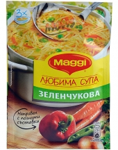 MAGGI® Favourite vegetable soup