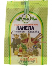 Cinnamon Gana