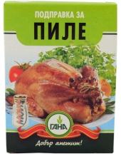 Подправка за пиле Гана