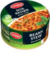 Beans stew
