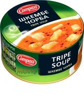 Tripe soup Compass