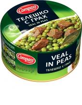 Beef in peas