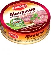 Beef Breakfast Montana