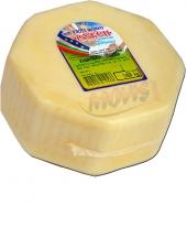 100% Cow Milk Kashkaval Rozhen 1kg