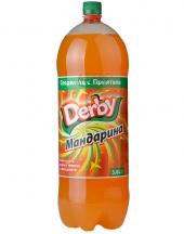 Derby Tangerine