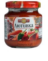 Spicy Lutenitsa Olineza