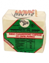 White sheep cheese Filipopolis