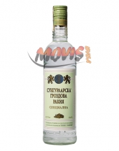Sungurlarska Special Grape  Rakia 700ml