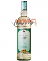Sungurlarska Rakia 700ml