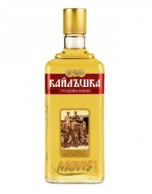 Rakia Kaylashka Grape 500ml