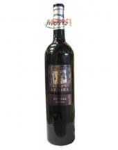 Red Wine Villa Armira Syrah Reserve