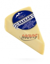 Sheep Yellow Cheese Madzharov 420g.