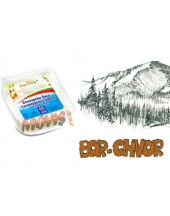 Cow White Cheese Bor-Chvor 200g.  (Bulgarian National Standard)