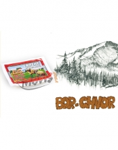 Sheep White Cheese Bor-Chvor 400g