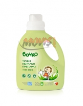 Bochko Liquid Washing Detergent 1.3L