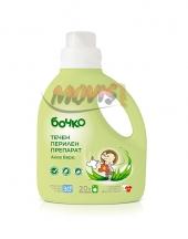 Bochko Liquid Washing Detergent 1.3L