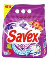 Прах за цветно пране Савекс 2кг.