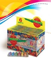 Боя за яйца6 цвята капсули