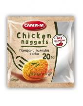 Chicken Nuggets Sami-M 500g