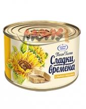 Sunflower Halva Sladki Vremena 250g