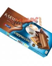 Бисквити Кармела Капучино